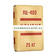 Цемент ПЦ-II/Б-Ш 400 (Кривой Рог) буква Н, 25 кг