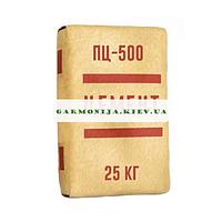 Цемент ПЦ-I 500, 25 кг