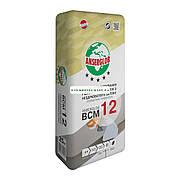 Смесь кладочная для блоков Anserglob BCM 12, 25 кг