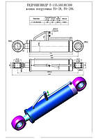 Гидроцилиндр ковша ТО-28.06.03.000, Г-155.160.80.500 погрузчик ТО-18Б, Амкодор