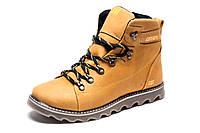 Ботинки на меху CAT Caterpilar, зимние, мужские, натуральная кожа, песочные, р. 40 41 43