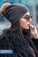 Женская шапка с бубоном из меха (темно-серый)
