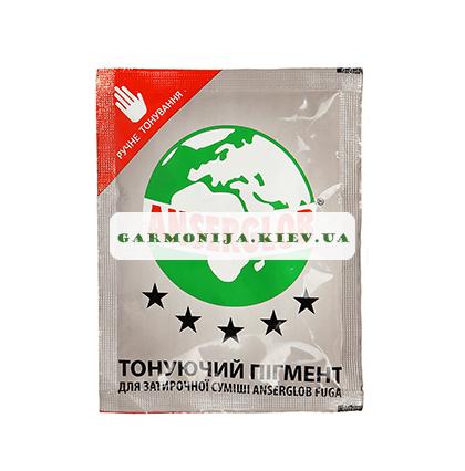 Пигмент Anserglob Fuga 111 молоко 50 г