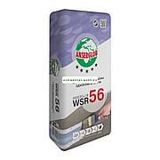 Смесь для гидроизоляции Anserglob WSR 56, 25 кг