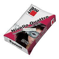 Самовыравнивающаяся смесь Baumit NivelloQuatro, 25 кг