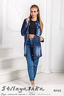 Удлиненная джинсовая куртка на пуговицах