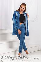 Джинсовая куртка с розами синяя