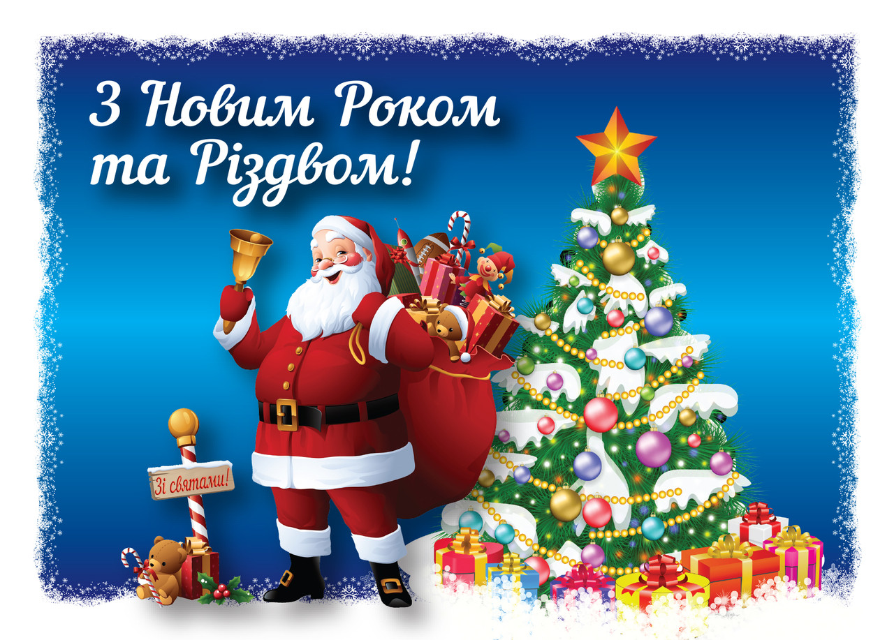 Открытка-вкладыш в Новогодний подарок Дед Мороз, 102*70