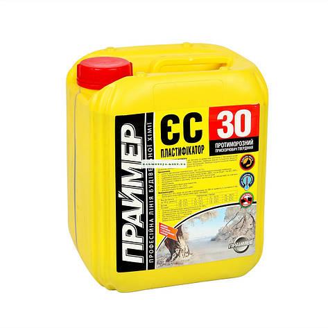 Пластификатор противоморозный ускоритель твердения Праймер ЕС-30 5 л, фото 2