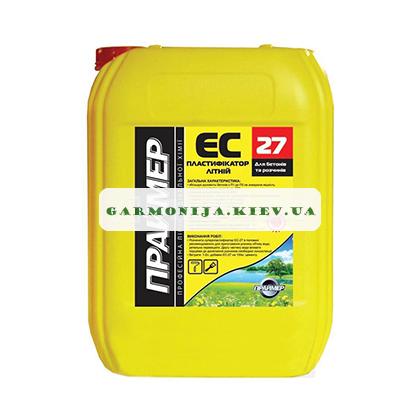 Пластификатор летний Праймер ЕС-27 5 л