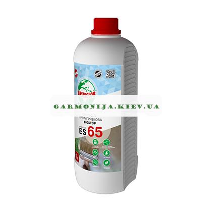 Эмульсия протигрибковая Anserglob ES-65 1 л, фото 2