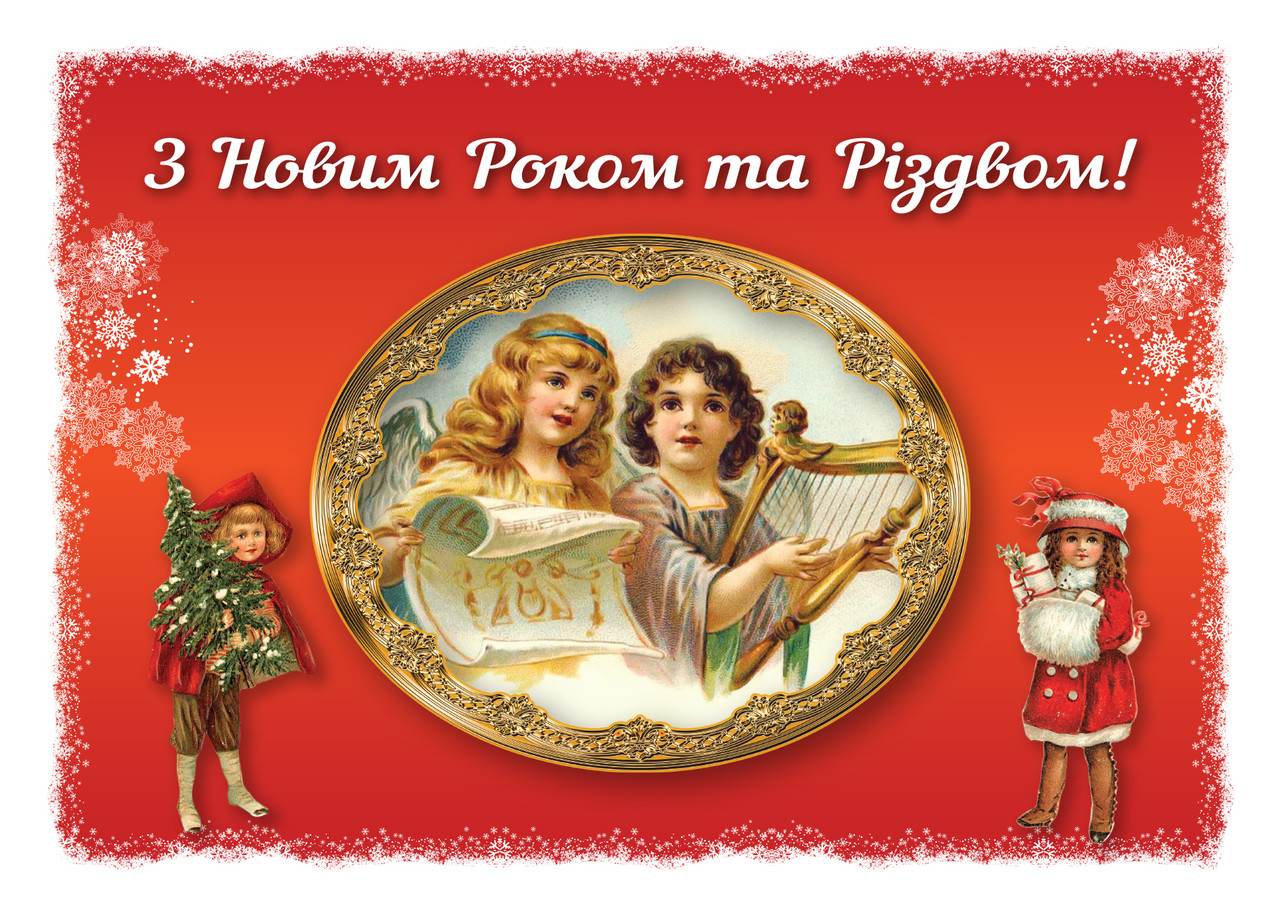 Открытка к Новогоднему подароку Дед Мороз, 102*70