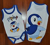 "Бодик ""Пингвин"" (1, 2, 4, 5 мес.)"