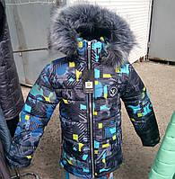 Теплая Куртка детская  зимняя  для мальчика  6-10 лет