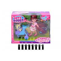 "Кукла "" Little girls"" с коляской 63002"