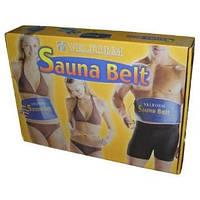 Пояс для похудения SAUNA BELT