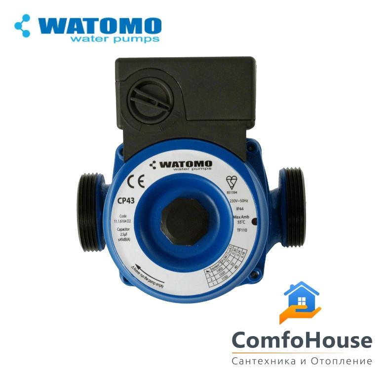 Циркуляционный насос Watomo CP 43 130 мм