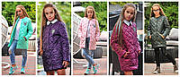 Модная детская куртка-пальто в расцветках / Украина / плащевка