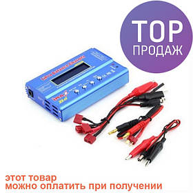 Универсальное зарядное устройство балансир iMAX B6 Copy / Портативное зарядное устройство Power Bank