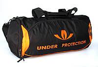 Сумка дорожная (52*25*22 см) Under Protection черная