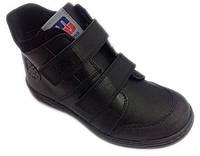 Ботинки Minimen 55BLACK2L р. 32,35,36 Черный