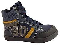 Ортопедические ботинки Minimen р. 25