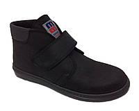 Ботинки Minimen 55BLACK1L р. 31, 32, 36 Черный