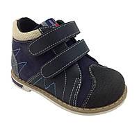 Ботинки Minimen 85BLUE р. 18, 19, 20, 21, 22, 23, 24, 25 Синий