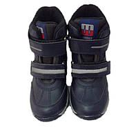 Ботинки Minimen 33BLUE р. 26, 27, 28, 29, 30 Cиние
