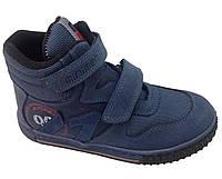 Ботинки Minimen 33BLUE 26,27,28,29,30 Синие