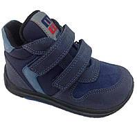 Ботинки Minimen 67BLUE р. 21, 22, 24 Синие