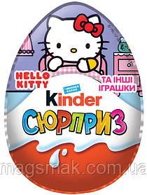 Яйцо шоколадное Kinder Surprise Hello Kitty / Киндер Сюрприз Хелло Китти