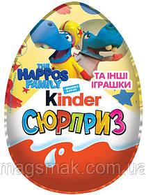 Яйцо шоколадное Kinder Surprise Happos family / Киндер Сюрприз Семья Хаппос и другие игрушки
