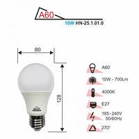 LED Лампа RIGHT HAUSEN Soft Line A60 10W E27 4000K