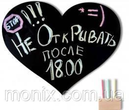 Грифельная доска Любовь  - Интернет-магазин Моникс в Львове