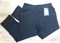 Термо брюки женские на флисе бамбук Ласточка, с карманами, 5,6,7XL, синие, А522-7