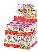 Яйцо шоколадное Kinder Joy Infinimix Lei 20 г