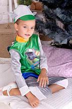 Детский карнавальный костюм мультгероя Рокки, фото 3