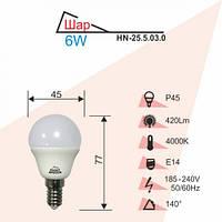 LED Лампа RIGHT HAUSEN Soft Line Шар 6W E14 4000K