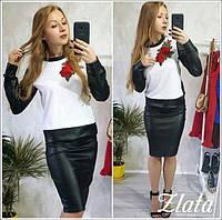Костюм женский модный теплый с вышивкой свитшот и юбка карандаш стеганая эко-кожа Kz573