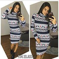 Платье гольф модное очень теплое на меху 2 расцветки SMz1810