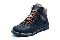 Зимние ботинки мужские Columbia, на меху, кожаные, черные,  р. 40 42 43 44