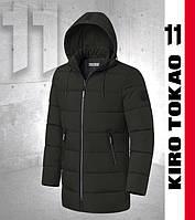 Мужская японская практичная куртка зимняя Kiro Tokao - 8813 хаки, фото 1