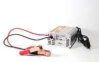 Зарядное устройство для аккамулятора BATTERY CHARDER 10A MA-1210A