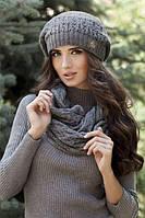 Зимний женский комплект «Имидж» (берет и снуд) Темно-серый меланж