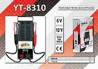 Тестер аккумуляторов аналоговый 6/12V., 200-1000A.,   YATO  YT-8310