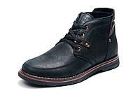 Зимние ботинки Trike, мужские, на меху, натуральная кожа черные, р. 41 42 43 44