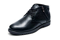 Зимние ботинки мужские Trike, на меху, натуральная кожа черные, р. 44