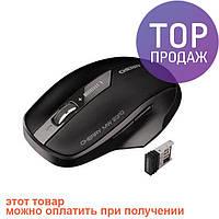 Мышка беспроводная мышь Cherry MW 2310 USB black / Аксессуары для компьютера