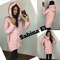 Женская теплая зимняя курточка р.42-52 наполнитель двойной силикон